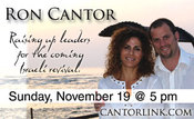 Message_cantor